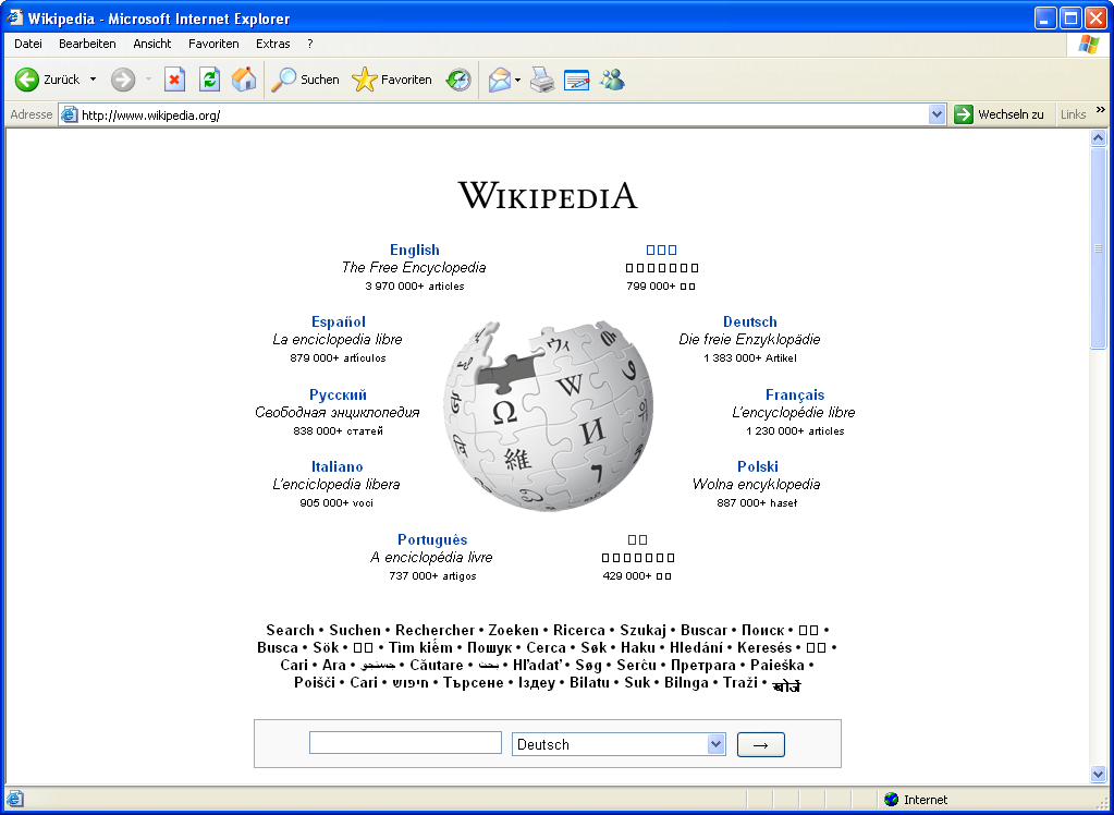 Internet Explorer 6 Showing Wikipedia Homepage (2001)