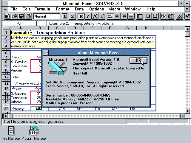 Microsoft Excel 4.0 About Dialog (1992)