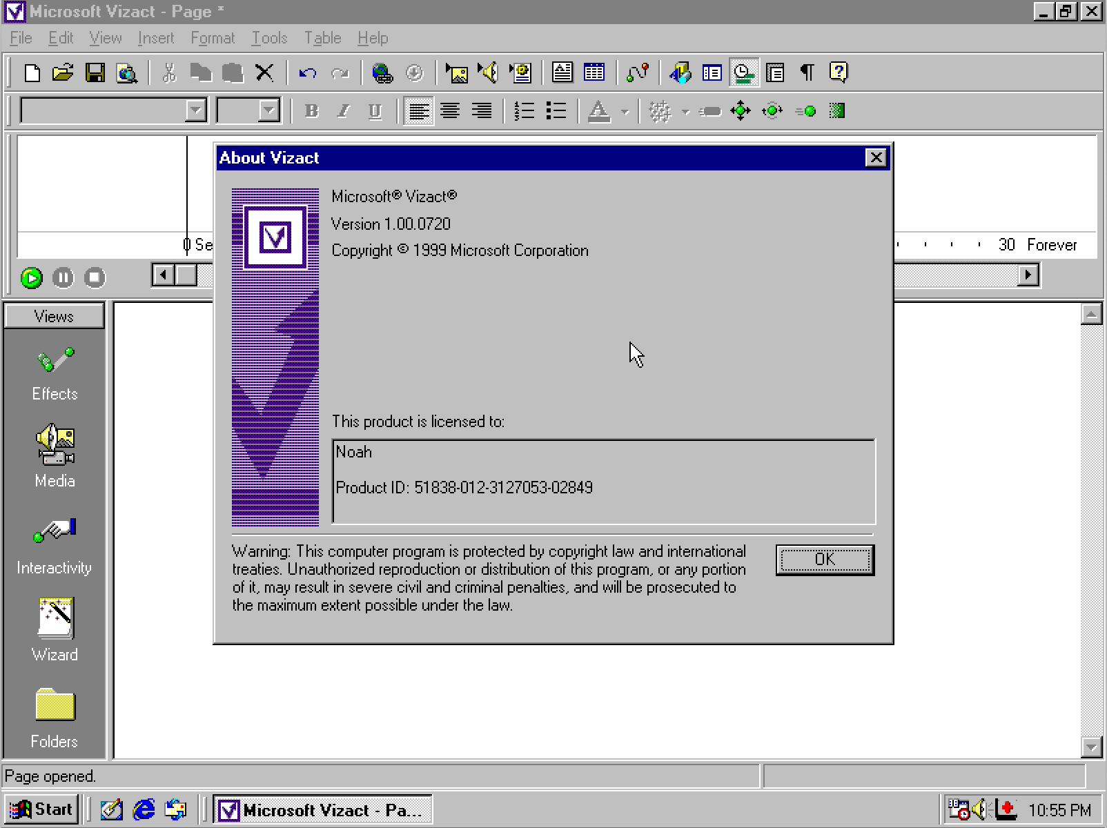 Microsoft Vizact About Screen (2000)
