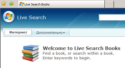 Live Search Books (2006)