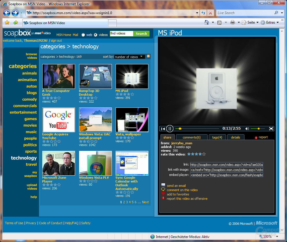 MSN SoapBox Interface (2006)