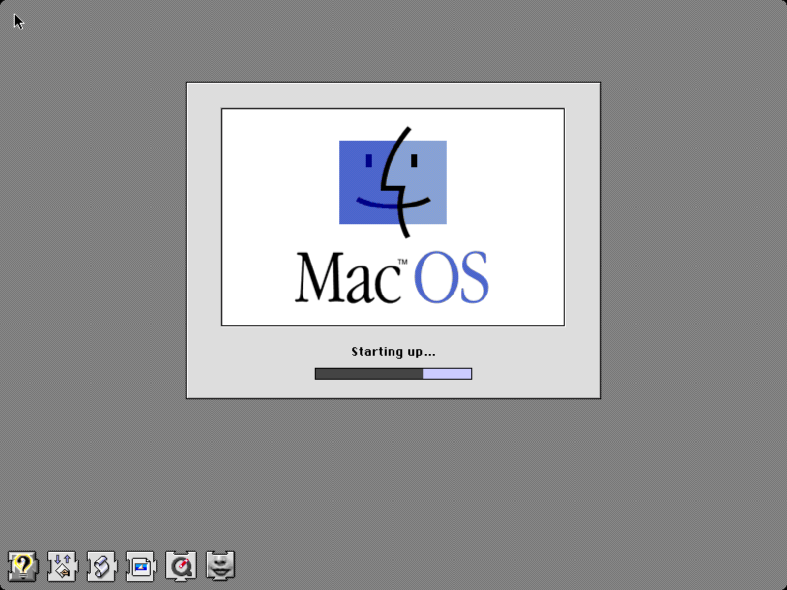 Mac OS System 7.5 welcome screen (1994)
