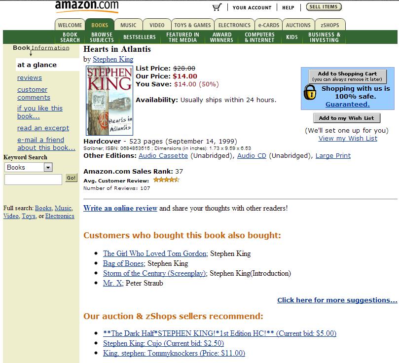 Amazon product page (2000)