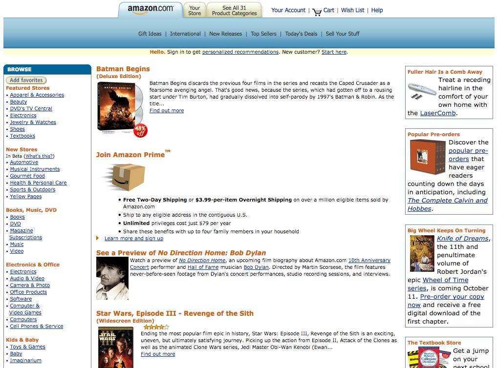 Amazon homepage (2005)