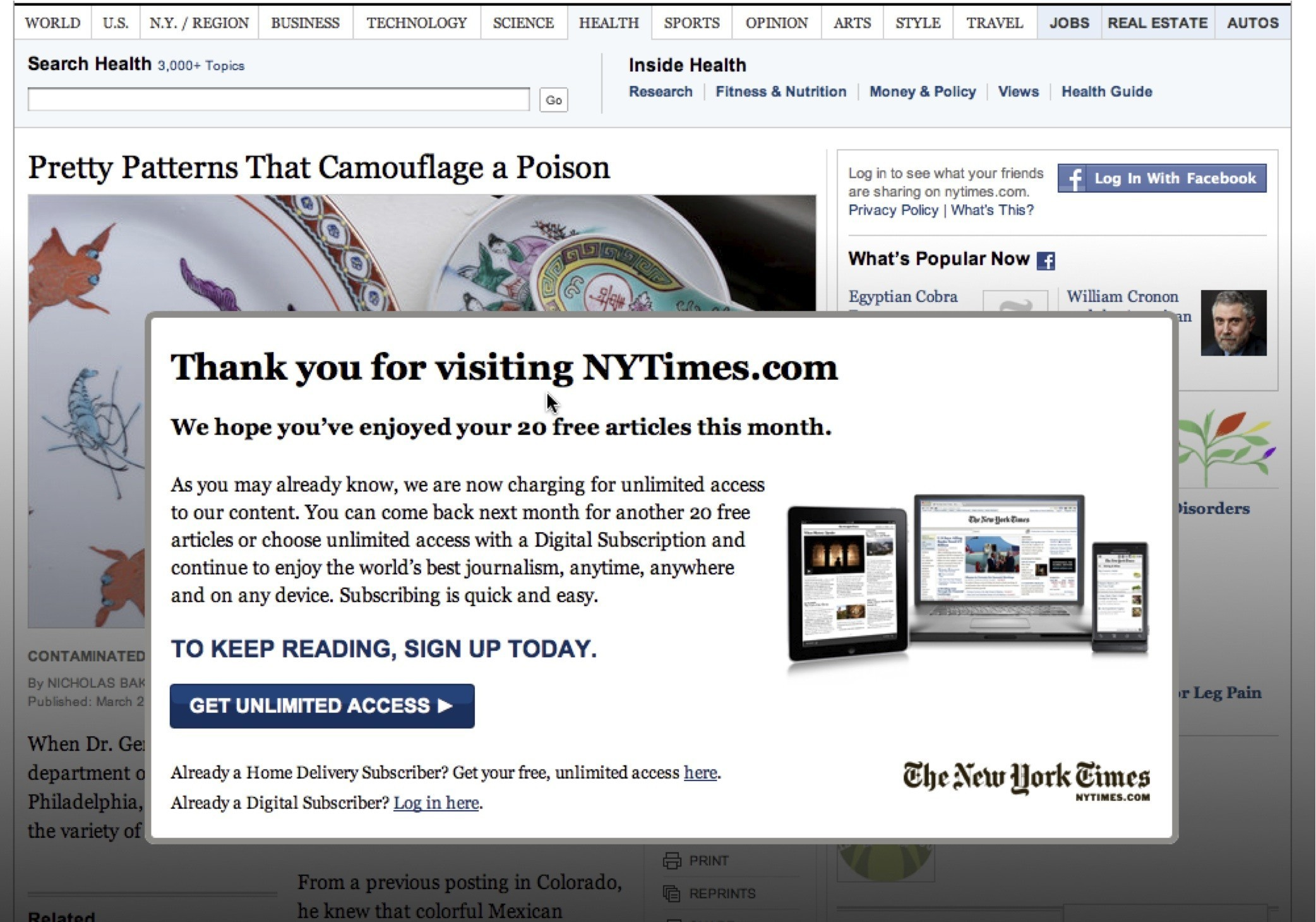Paywall popup dialog (2011)