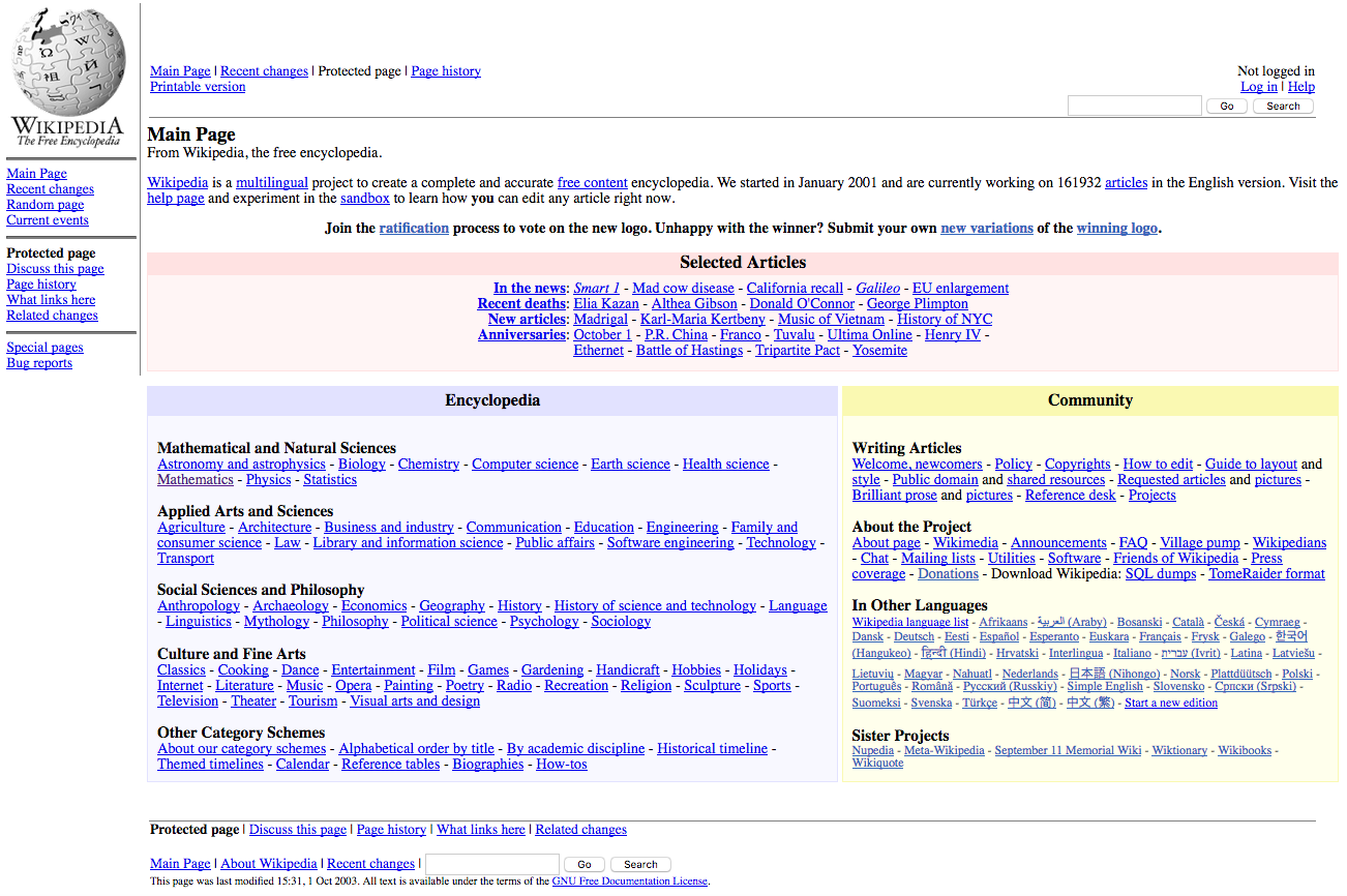 Wikipedia homepage, now with color (2003)